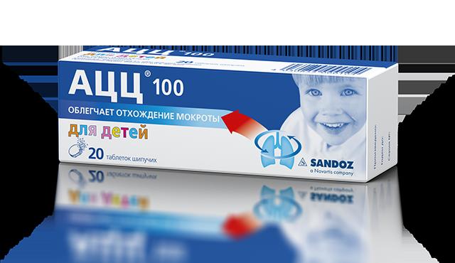 Таблетки шипучие 100 мг
