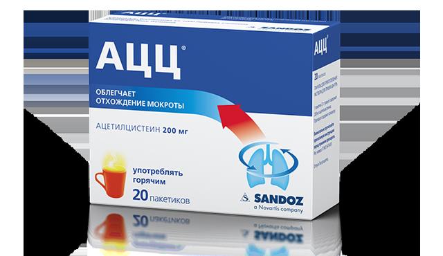 Порошок для приготовления раствора для приема внутрь 200 мг