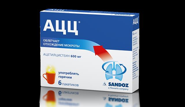 Порошок  для приготовления раствора для приема внутрь 600 мг