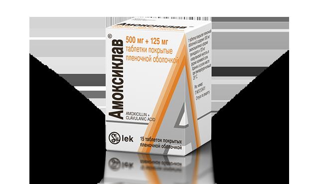 amoksiklav-500-125-mg
