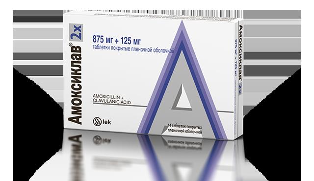 amoksiklav-875-125-mg
