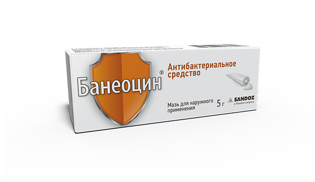 baneocin-ointment-5g-box