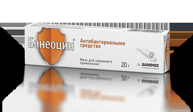 baneocin-ointment