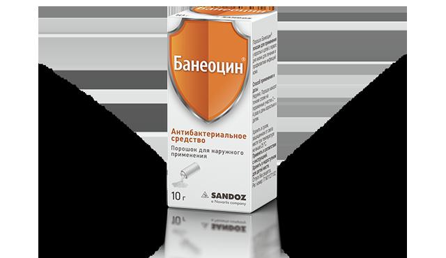 baneocin-powder