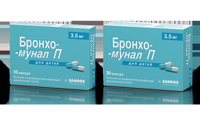 broncho-munal-p-3,5-mg-10-new-broncho-munal-p-3,5-mg-30-new