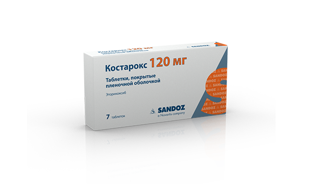 Костарокс 120 мг