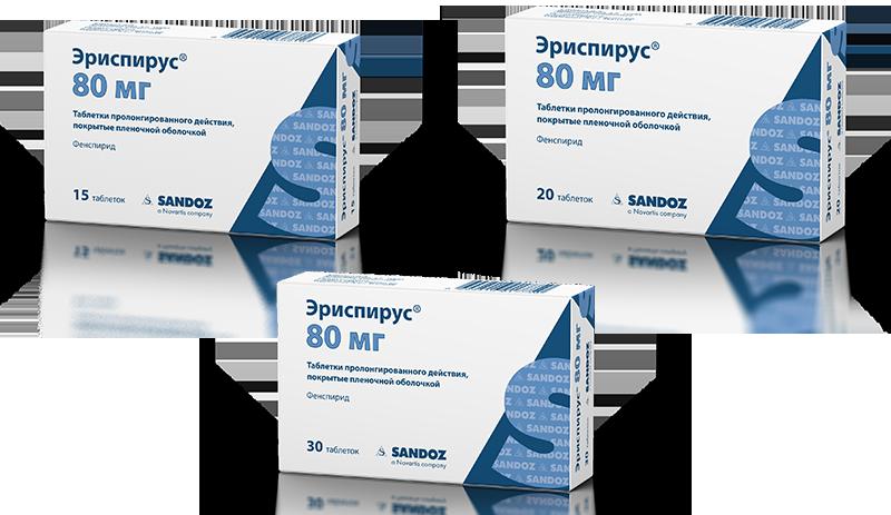 erispirus-tab-15-20-30