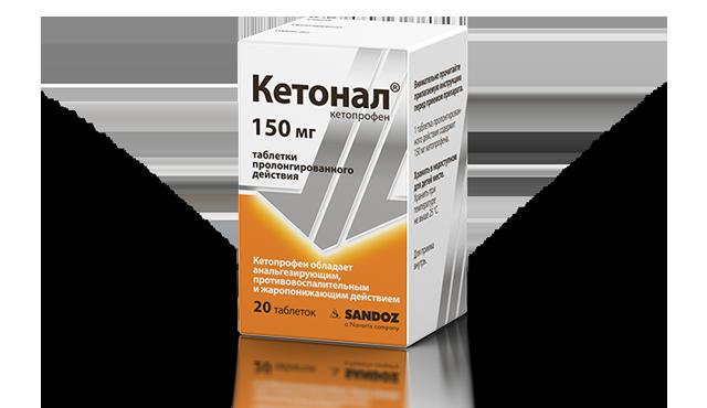 ketonal-tab-150