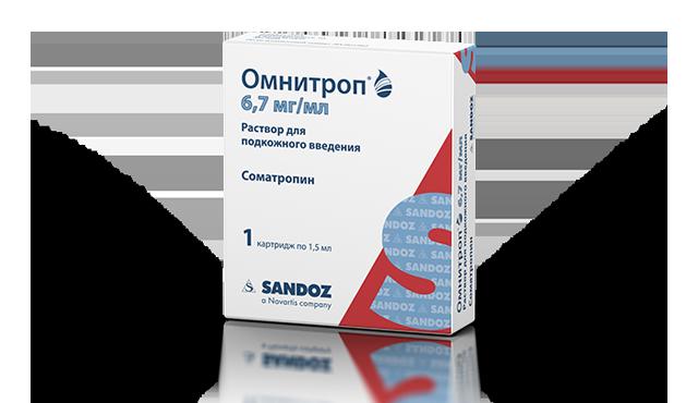 Омнитроп 10 мг расствор для подкожного введения