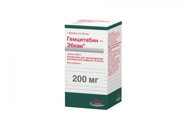 Гемцитабин-Эбеве® Концентрат для приготовления раствора для инфузий 200 мг