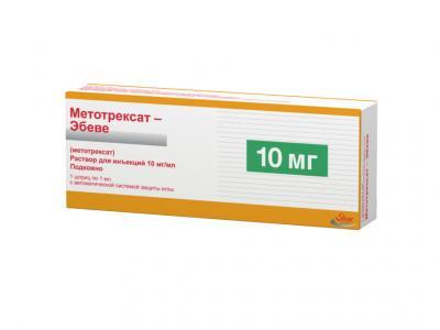 Метотрексат-Эбеве раствор для инъекций 10мг/мл