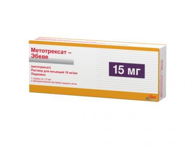 Метотрексат-Эбеве раствор для инъекций 15мг/1.5мл