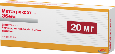 Метотрексат-Эбеве раствор для инъекций 20мг/2мл
