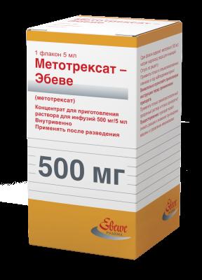 Метотрексат-Эбеве 500мг/5мл