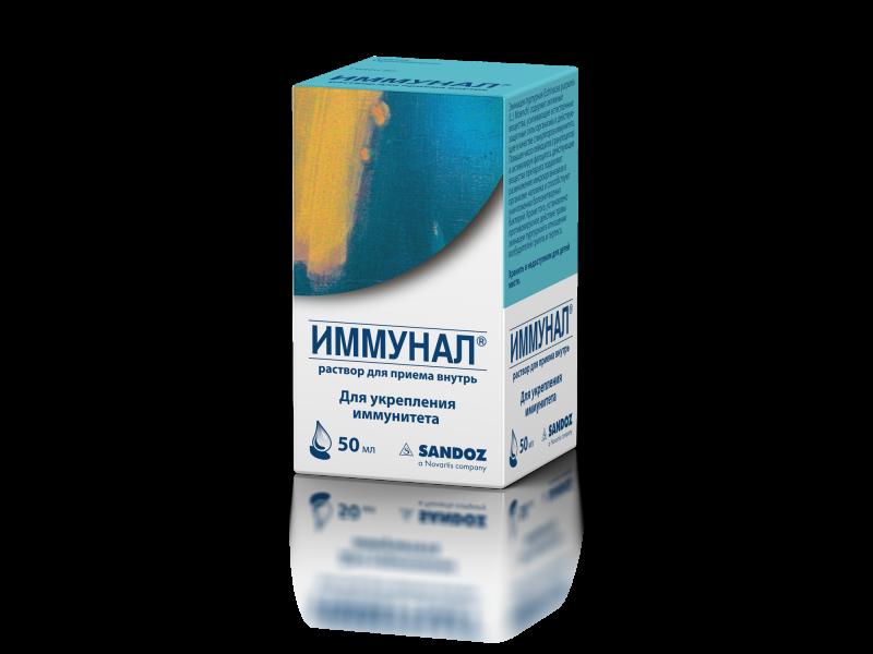 immunal-solution-image