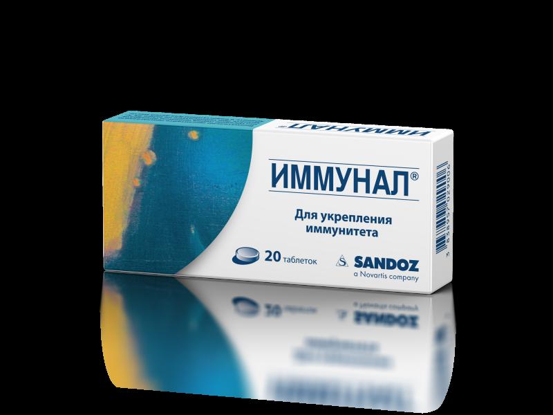 immunal-tab-image